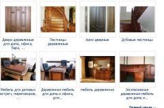 Изготовление деревянной стильной мебели на заказ
