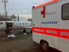 "Paid ambulance, ""Medical express"