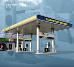 Complex advertizing registrations of gas station,