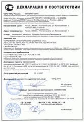 Declarations on compliance
