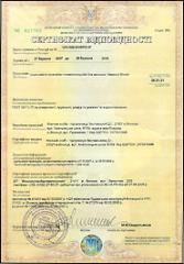 Declaration of compliance Dnipropetrovsk