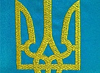 Вышивка гос. символики Киев