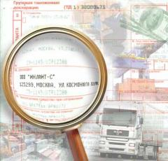 Registration of customs permissions for road