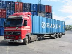 Страхование перевозимых грузов