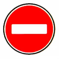 Дорожные знаки Изготовление. Монтаж