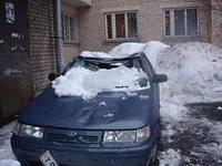 Страхование автомобилей КАСКО