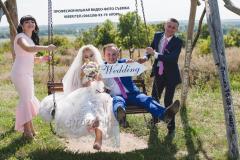 Заказ такси в Сумах