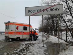 "To transport the patient to Russia, ""the"