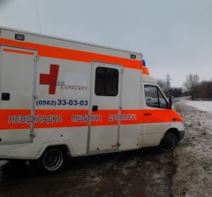 To transport the patient from Belarus to Ukraine