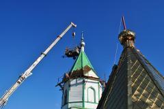 Покрытие куполов