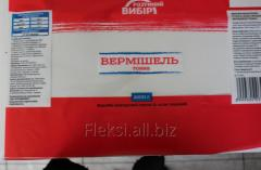 Perforation of a film Dnipropetrovsk Ukraine