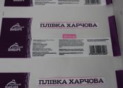 Services in paper cutting fleksogafiya