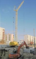 Все виды общестроительных, монтажных и ремонтных работ
