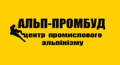 Обучение основам туристских и альпинистских навыков. АЛЬП-ПРОМБУД.