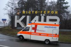 To transport the patient to Kiev
