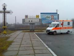 To transport the bed patient to Dnipropetrovsk,