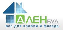Строительные работы Киев, Украина