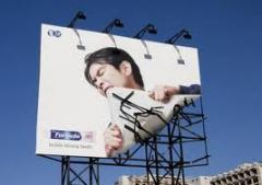 Design for outdoor advertizing, in Kiev (Kiev,