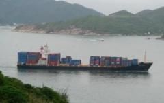 Cargo transportation, sea cargo transportation,