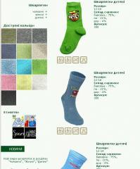 Изготовление носков женских, детских и мужских