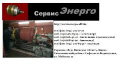 Repair of electric motors Kiev