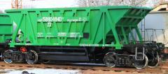 Capital, depot repair of railway freight cars