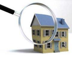 Экспертная оценка имущества в Черкасской области