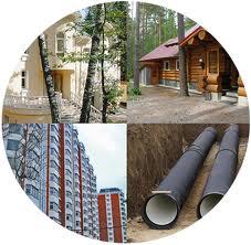 Water supply system, sewerage