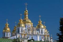 Изготовление куполов Донецк