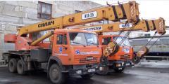 Аренда автокрана КТА-25, КТА-28