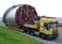 Перевозка негабаритных грузов цена Днепропетр