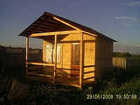 Construction of constructions wooden, houses,