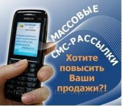 Организация СМС рассылки в Украине
