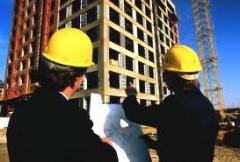 Надзор технический за строительством, ремонтом