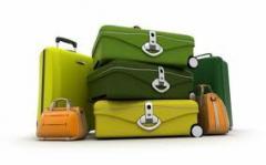 Міжнародне перевезення багажу
