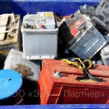 Utilization of rechargeable batteries. Utilization