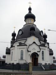 Design of funeral