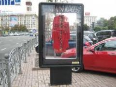 Размещение рекламы на ситилайтах, Чернигов