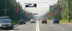 Размещение рекламы на троллах