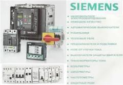 Модернизация строительных машин и оборудования