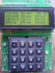 Разработка устройств на микроконтроллерах