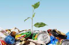 Проведение инвентаризации выбросов загрязняющих