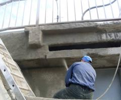 Concrete sanitation, waterproofing with primeney