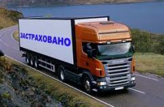 Страхование грузов по территории Украины и за её