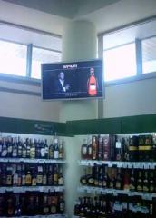 Размещение видеорекламы супермаркетах