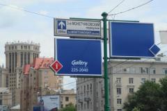 Реклама на уличных указателях на столбах.