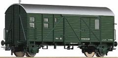 خدمات النقل بالسكك الحديدية