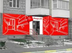 Design of outdoor advertizing in Kiev (Kiev,
