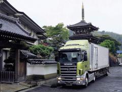 Always high service of international transpor