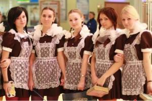 Tailoring of school uniform Nikolaev, Tailoring of